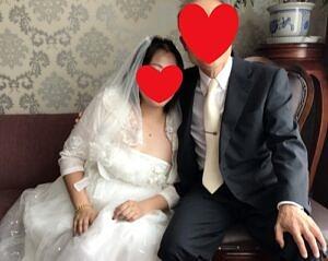 23歳歳の差成婚