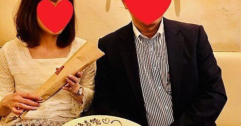 50代手前で成婚
